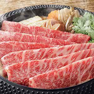 神戸牛味くらべすきやきセット(かたロース・もも) 【冬ギフト・お歳暮】