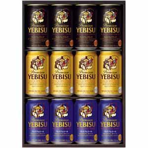 サッポロビール ヱビス定番の味わい3種セット 【冬ギフト・お歳暮】 [YYA3D]
