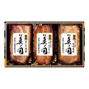 日本ハム 国産プレミアム「美ノ国」 【冬ギフト・お歳暮】 [UKI-403]