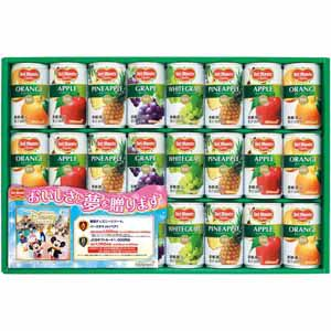 デルモンテ 100%フルーツジュースギフト 【冬ギフト・お歳暮】 [KDF-25R]