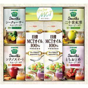 日清オイリオ MCT100%オイル&カゴメ野菜生活Smoothieギフト 【冬ギフト・お歳暮】 [MCK-25]