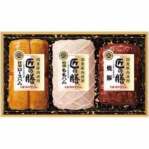 プリマハム 国産豚肉使用「匠の膳」 【冬ギフト・お歳暮】 [TZ-60]