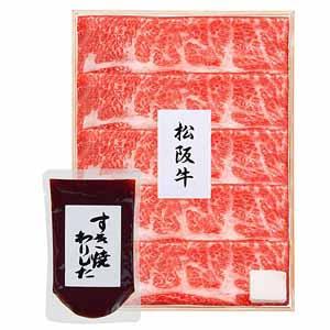三重県産 松阪牛すきやきセット 【年末ごちそう】