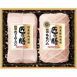 プリマハム 国産豚肉使用「匠の膳」 【冬ギフト・お歳暮】 [TZ-51]