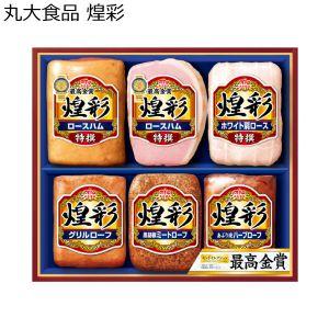 丸大食品 煌彩 【冬ギフト・お歳暮】 [AJ-N]