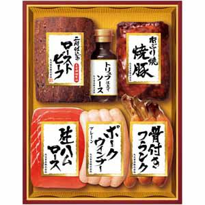 丸大食品 ローストビーフ・オードブルセット 【冬ギフト・お歳暮】 [GL40]