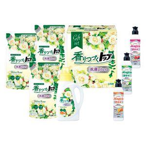ライオン 香りつづくトップ抗菌plusギフト 【冬ギフト・お歳暮】 [LKT-30]