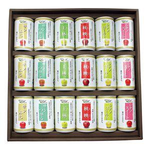 長野興農 信州りんごジュース6種詰合せ 【冬ギフト・お歳暮】 [6種詰め合わせ]