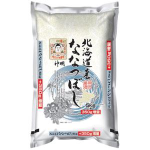 北海道 ななつぼし 5.35kg【お届け期間:10/25〜11/30】【おいしいお取り寄せ】