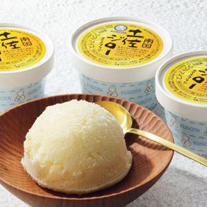 久保田食品 南国土佐ジローのアイスクリンカップセット 【冬ギフト・お歳暮】