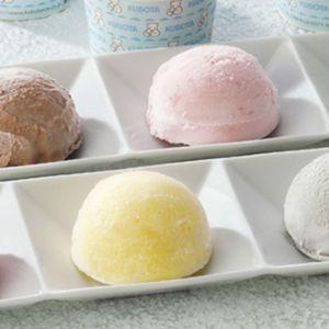 久保田食品 おすすめカップ12個セット 【冬ギフト・お歳暮】