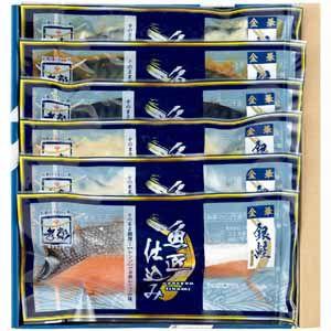 宮城ヤマサコウショウ レンジで簡単!金華漬魚詰合せ(6種6枚) 【冬ギフト・お歳暮】