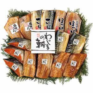 輪島 西脇水産 食べきりたっぷり干物個包装セット 【冬ギフト・お歳暮】