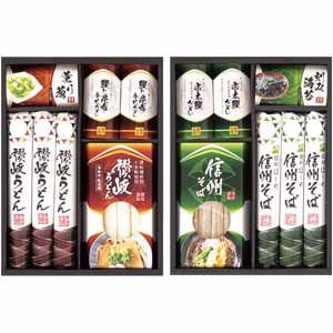 北神食糧 讃岐・信州 麺づくしギフト 【冬ギフト・お歳暮】 [KMN-40]