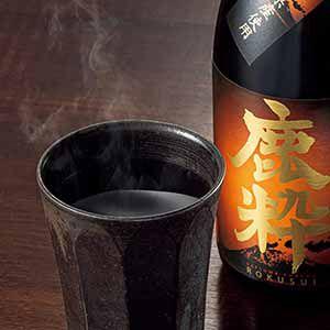 鹿児島酒造 種子島安納紅・鹿粋2本セット 【冬ギフト・お歳暮】