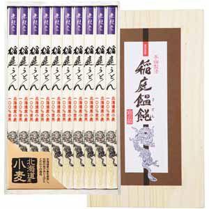 無限堂 北海道産小麦使用稲庭うどん 【冬ギフト・お歳暮】 [YG-30]