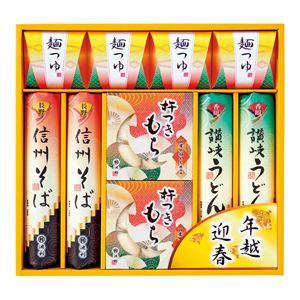 池利 年越し・迎春麺詰合せ 【冬ギフト・お歳暮】 [HY-30]
