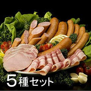 鹿児島協同食品 鹿児島 黒豚・茶美豚セット5種KK-3【全国お取り寄せ】