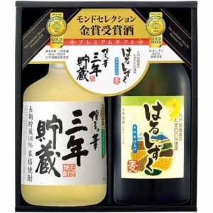 福徳長酒類 モンドセレクション金賞2本セット 【冬ギフト・お歳暮】 [MH-B]