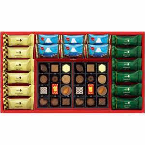 メリーチョコレート メリー迎春コレクション (お届け期間:12/15〜12/31) 【冬ギフト・お歳暮】 [MGC-S]
