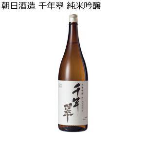 朝日酒造 千年翠 純米吟醸 【冬ギフト・お歳暮】