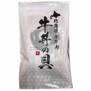 北海道産牛肉 牛丼の具(150g×2個)×6袋【お届け期間:7/10〜10/13】 【北海道フェア】