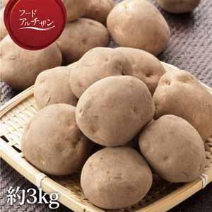 青森県大間町 オコッペいもっこ 約3kg【お届け期間:10/10〜11/15】【フードアルチザン】