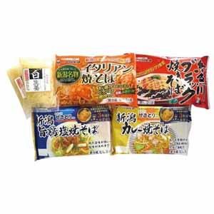 小国製麺 新潟B級グルメ対決セット【ふるさとの味・北陸信越】