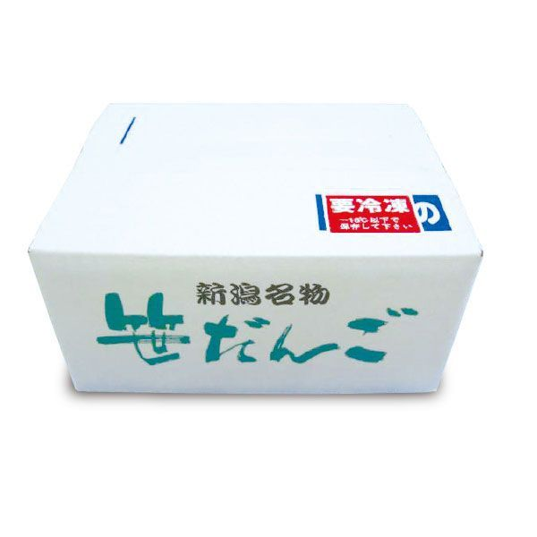 港製菓 笹だんご粒あん 30個【ふるさとの味・北陸信越】