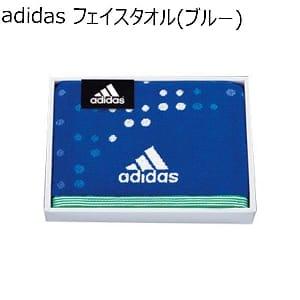 adidas アストラルギフト スポーツタオル/ブルー 【年間ギフト】 [AD-1571 B]