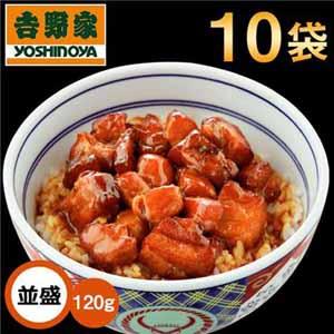 【吉野家】冷凍 焼鶏丼の具 120グラム×10袋 (L4619) 【サクワ】