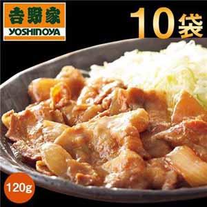 【吉野家】冷凍 豚しょうが焼き 120グラム×10袋 (L4620) 【サクワ】