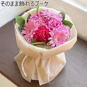 そのまま飾れるブーケ(ピンク系)【年間ギフト】