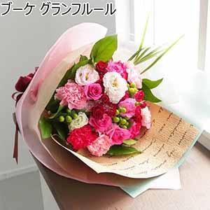 ブーケ「グランフルール」(ピンク系)【年間ギフト】