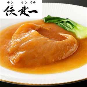 【陳建一】ふかひれ姿煮(紅焼排翅)300グラム×1袋 (K9893) 【サクワ】【直送】