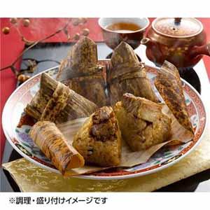 【横浜中華街 耀盛號】豚角煮ちまき 10個 CYG810 (L3352) 【サクワ】【直送】