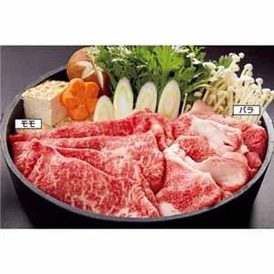 神戸牛モモ・バラすき焼き用 各300グラム 計600グラム (L3358) 【サクワ】【直送】
