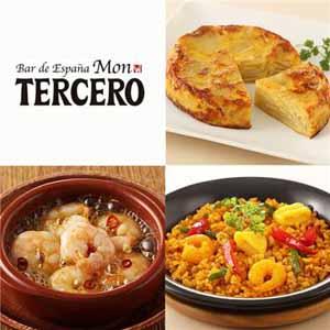 【モン・テルセーロ】スペイン惣菜3種セット(ミックスパエージャ・海老のアヒージョ・ジャガイモのトルティージャ) (L3968) 【サクワ】【直送】