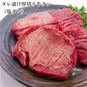 タレ漬け厚切り牛タン 500グラム (L5067) 【サクワ】【直送】