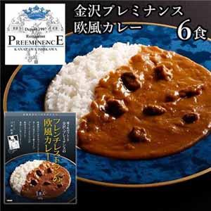 【NORIOプレミナンス】 欧風カレー 6食 (L5107) 【サクワ】【直送】