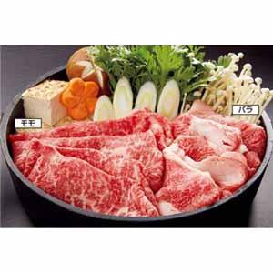 神戸牛すき焼き用(モモ・バラ)計300グラム (L3357) 【サクワ】【直送】