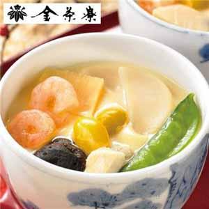 【金沢料亭金茶寮】茶碗蒸しの素×10袋 (L5400) 【サクワ】【直送】