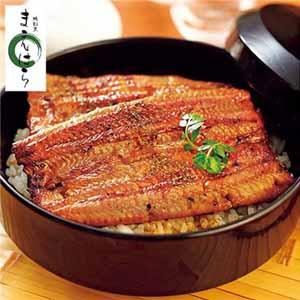 【京都鰻割烹まえはら】愛知三河一色産うなぎ蒲焼 60グラム×2袋 (L5621) 【サクワ】【直送】