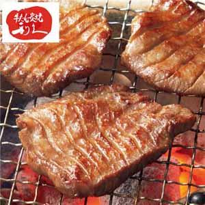 【牛たん炭焼利久】味付き牛たん 塩味 2袋 (L5658) 【サクワ】