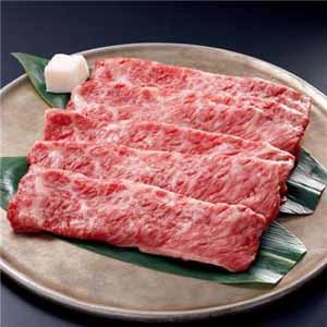 【北海の黒】北海道産牛肩ロース(すき焼き・しゃぶしゃぶ用)200グラム×2袋 (L5662) 【サクワ】