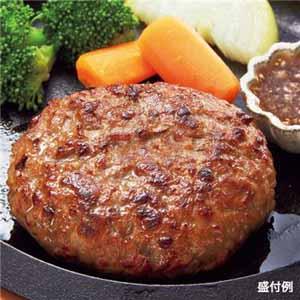 神戸牛100%ビーフハンバーグ 4個 (L5666) 【サクワ】