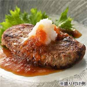 【札幌バルナバハム】北海道産牛100%ビーフハンバーグ 90グラム×10個 (L5668) 【サクワ】【直送】