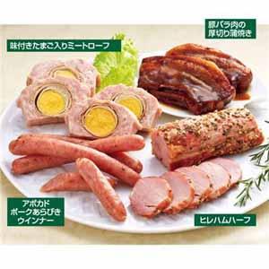 国産豚肉のお惣菜 4種詰合せ(ヒレハムハーフ・アボカドポークあらびきウインナー・味付きたまご入りミートローフ・豚バラ肉の厚切り蒲焼き) (L5671) 【サクワ】