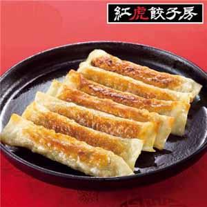 【紅虎餃子房】棒餃子 10本×6袋 (L5712) 【サクワ】
