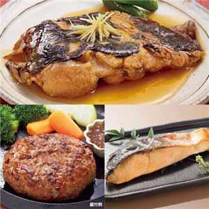 今日のおかずはこれ!セット(北海道産時鮭切身・噴火湾産子持ち真カレイ煮付け・神戸牛100%ビーフハンバーグ) (L5751) 【サクワ】